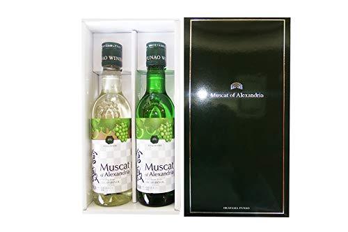 JA岡山西 マスカット・オブ・アレキサンドリア ワイン/セット 360ml×2本