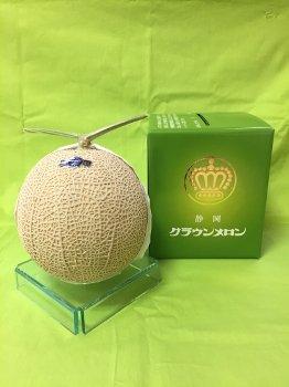 サカイダフルーツ 静岡産 クラウンマスクメロン 小(約1kg)