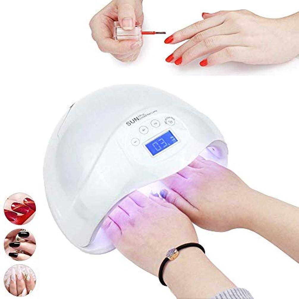 熟考するレジデンスうなり声UV LEDプロフェッショナルLCDネイルドライヤー用ジェルポリッシュマニキュアマシンランプ用ネイルアートネイルアート機器の硬化