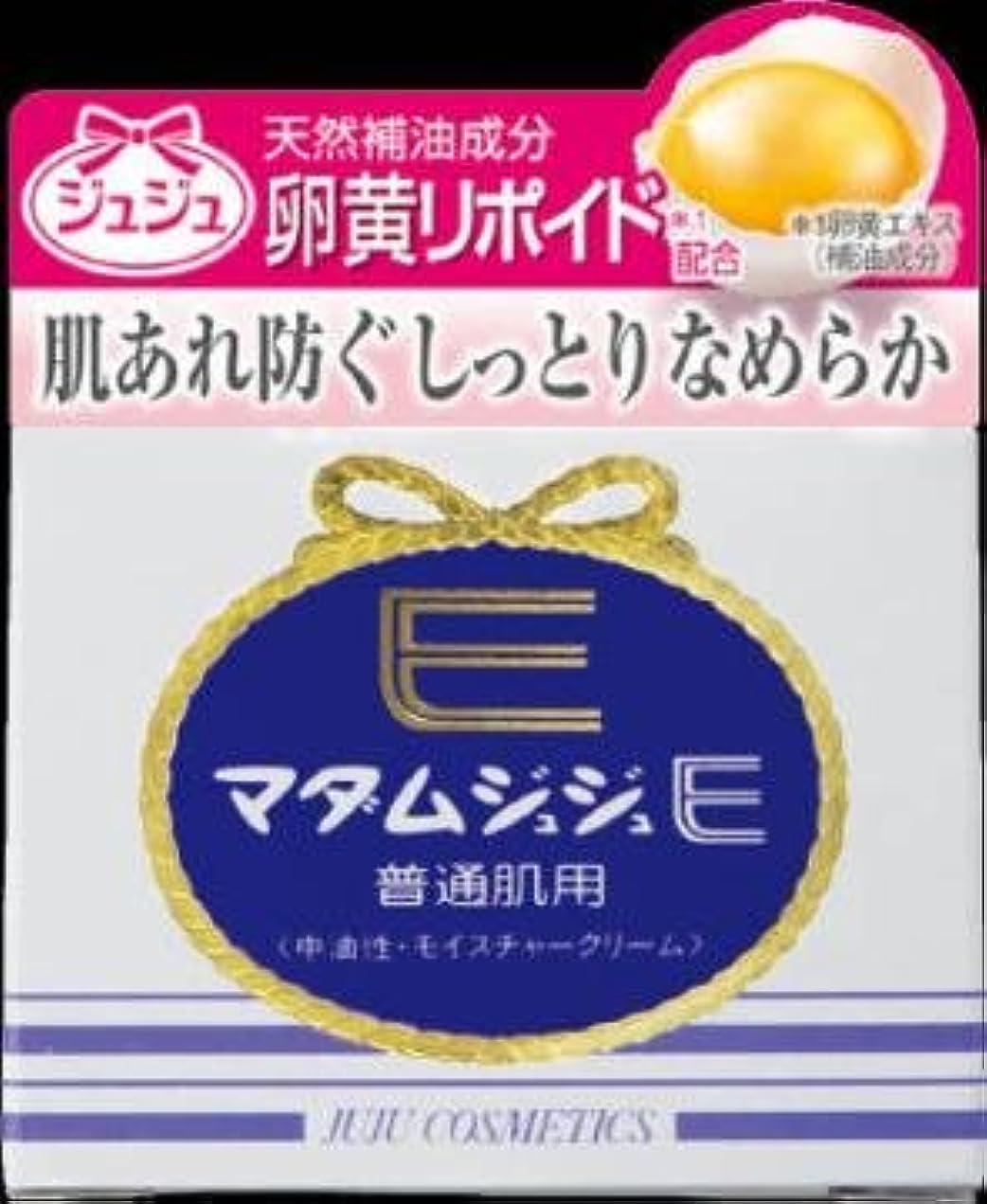 対話コンドーム放棄されたマダムジュジュEクリーム普通肌用 × 10個セット