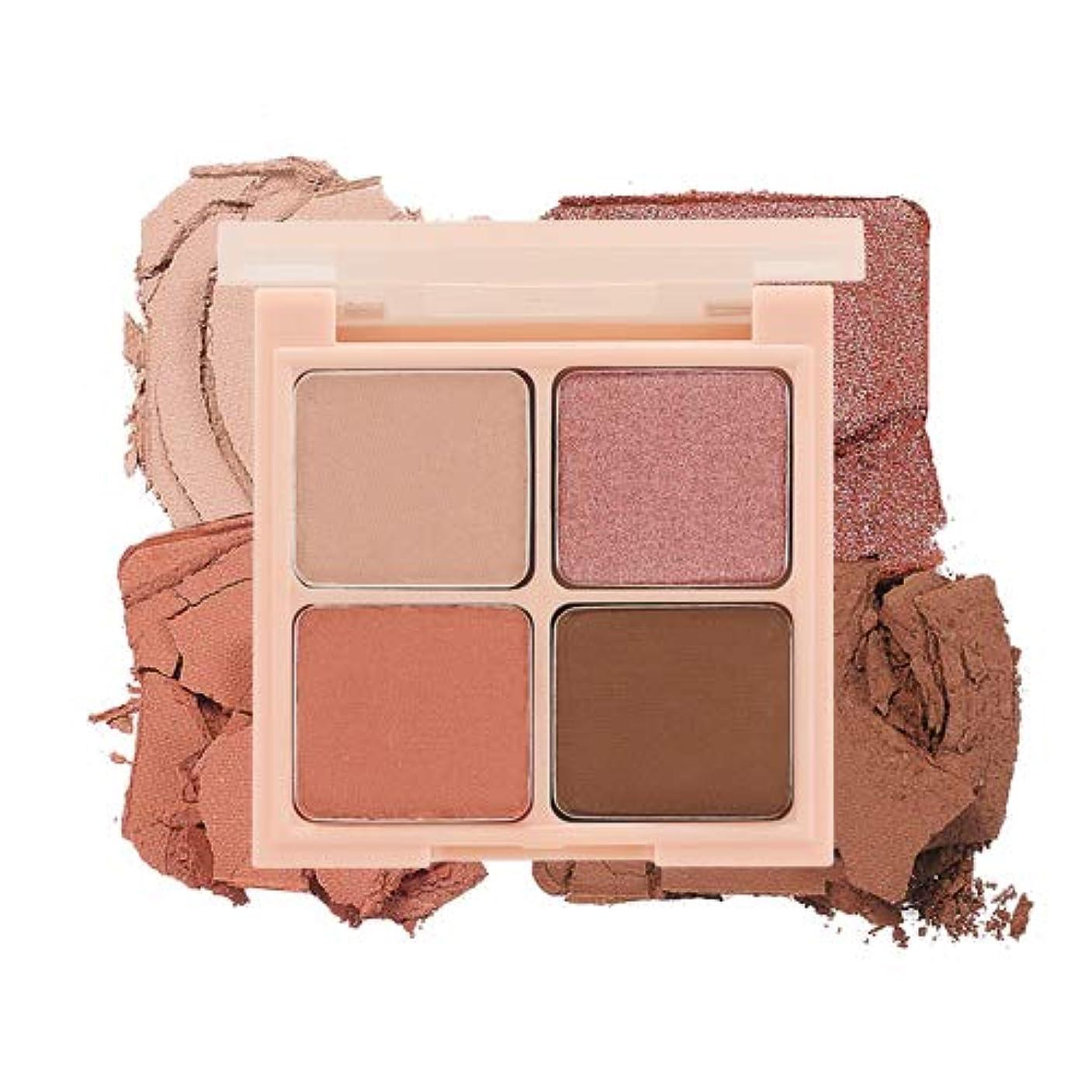 新2019 S/S ホリカホリカ 4色アイシャドウパレット (#06 ピーナッツコーラル) / HOLIKA Eyeshadow Palette (#06 Peanut Coral) 韓国コスメ [並行輸入品]