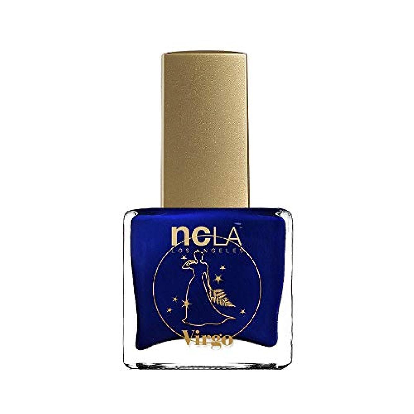 真実に素晴らしき存在NCLA 乙女座、1オンス 青