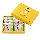 江崎グリコ ビスコ Happy premium 発酵バター仕立て 8枚【卵使用の製品と同じラインで製造しています】