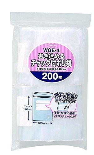ジャパックス 書き込めるチャック付きポリ袋 100×140×0.04mm 200枚入 WGE-4