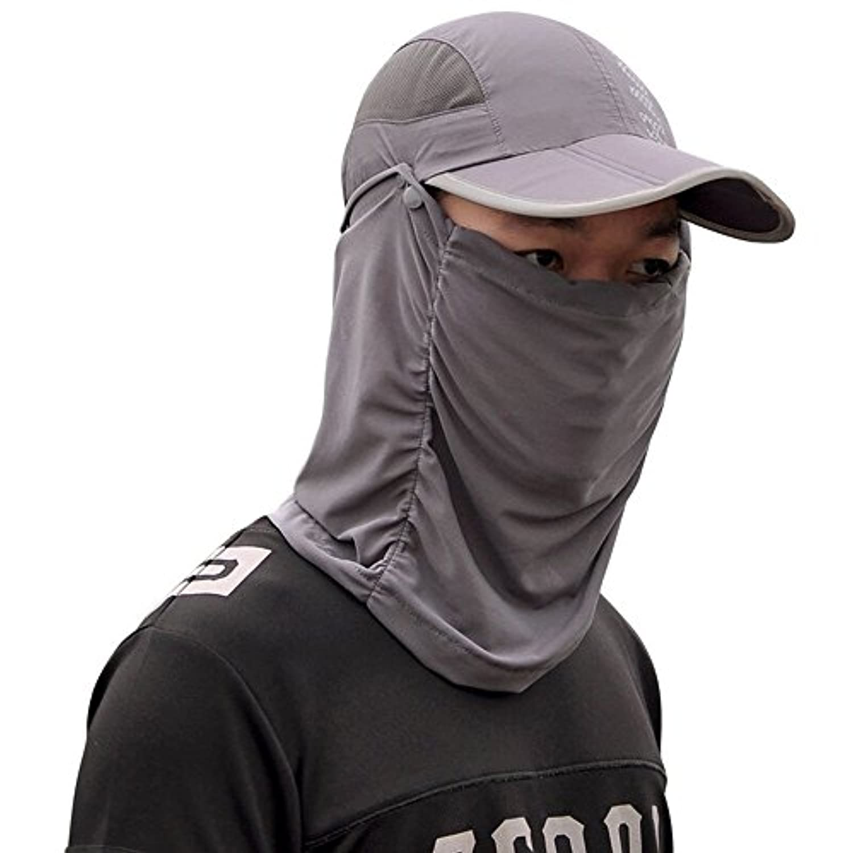 Bwiv 日よけ帽子 折り畳み フェイスカバー UVカット フェイスマスク 日焼け防止 紫外線対策 帽子 通気 薄地 取り外し 調節可能 アウトドア作業 ウォーキング【全5色】