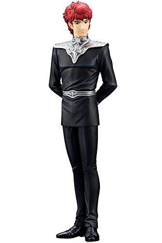 ARTFX J 銀河英雄伝説 ジークフリード ・ キルヒアイス 1/8スケール PVC製 完成品フィギュア