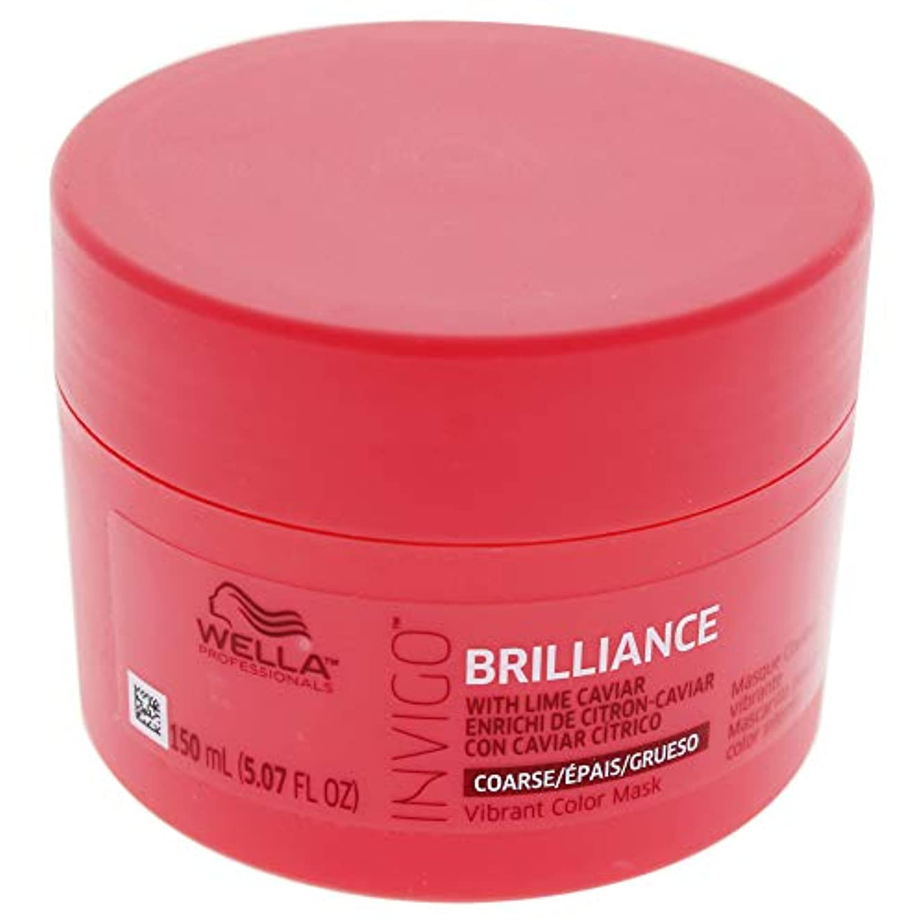 乗って申請者疫病Invigo Brilliance Mask For Coarse Hair