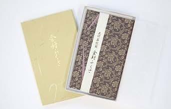 日本製 正絹名物裂 簡易金封袱紗 FU303 [パープル・エンジ] (パープル)