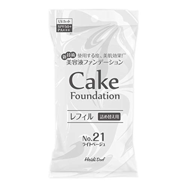 マーブルケーキファンデ ナチュラルベージュ 23号 れふぃる 13G