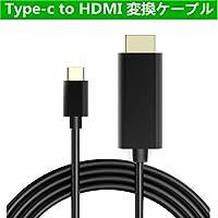金メッキ USB 3.1 type-c to HDMI ケーブル USB C to HDMI 変換ケーブル 4k対応 2017 MacBook Pro/iMac / 2016 Macbook Pro/2015 Macbook/ChromeBook Pixel/Samsung Galaxy S8/S8 Plusなどに対応