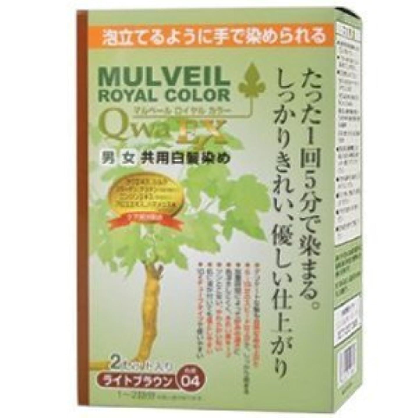 に対処する不和小麦マルベールロイヤルカラーEX4セット ライトブラウン