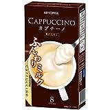 キーコーヒー カプチーノ 贅沢仕立て 8本入×6個