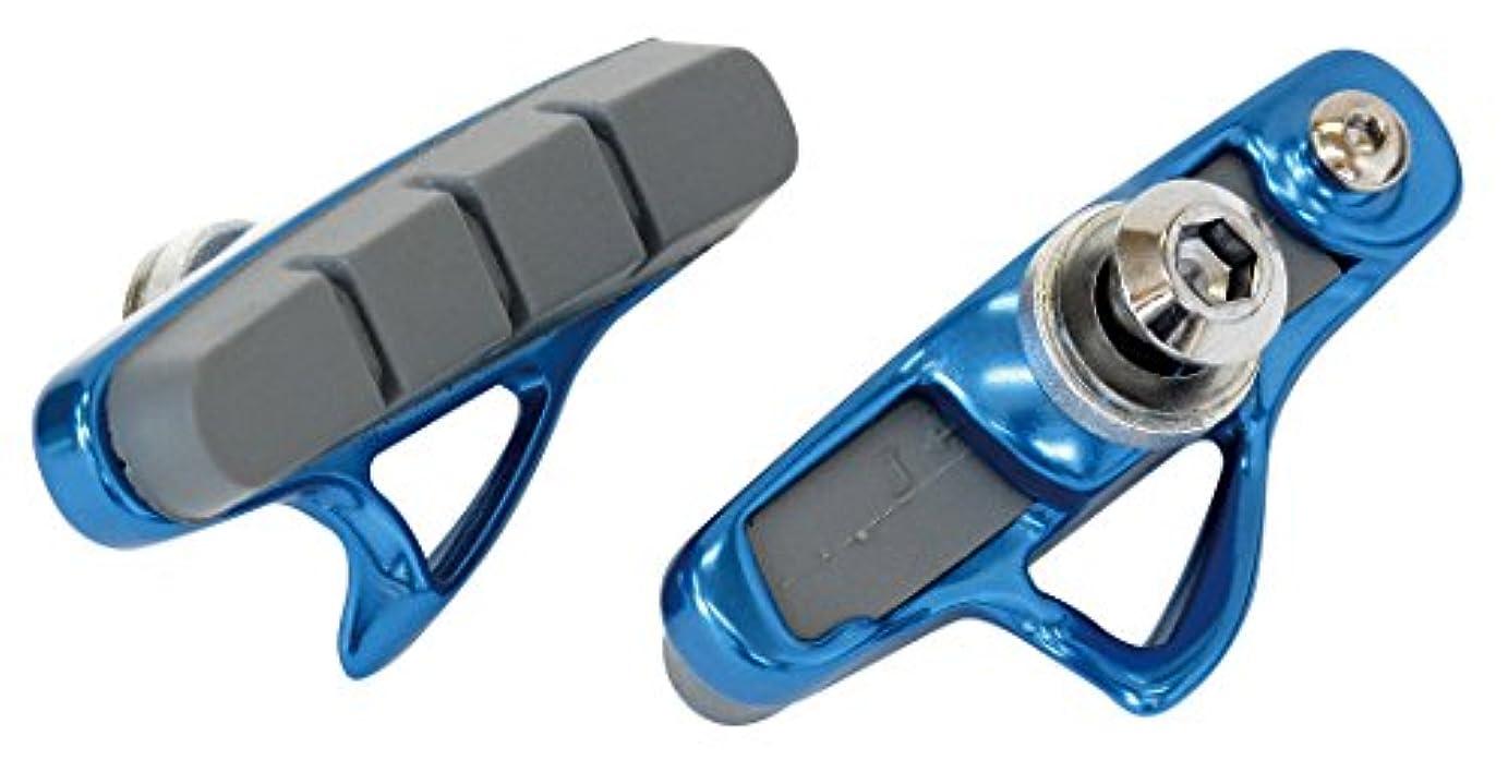 教室指定支給ACOR(エイカー) ABS-21202A ロード用ブレーキシュー ブルー