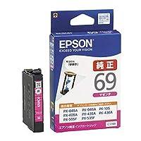 ==まとめ== ・エプソン・EPSON・インクカートリッジ・マゼンタ・ICM69・1個・-×4セット-