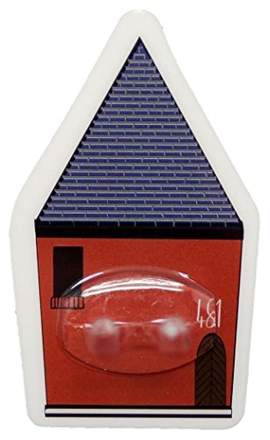 実験をする変数リングPALAS & DECORE LUONNOS Nordis(ノルディス) マジックシートフック ハブラシホルダー ハウスレッド NRD-10 B