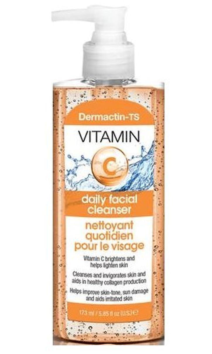 人類トライアスロンスツールDermactin-TS ビタミンCフェイシャルクレンザー165g (4パック) (並行輸入品)