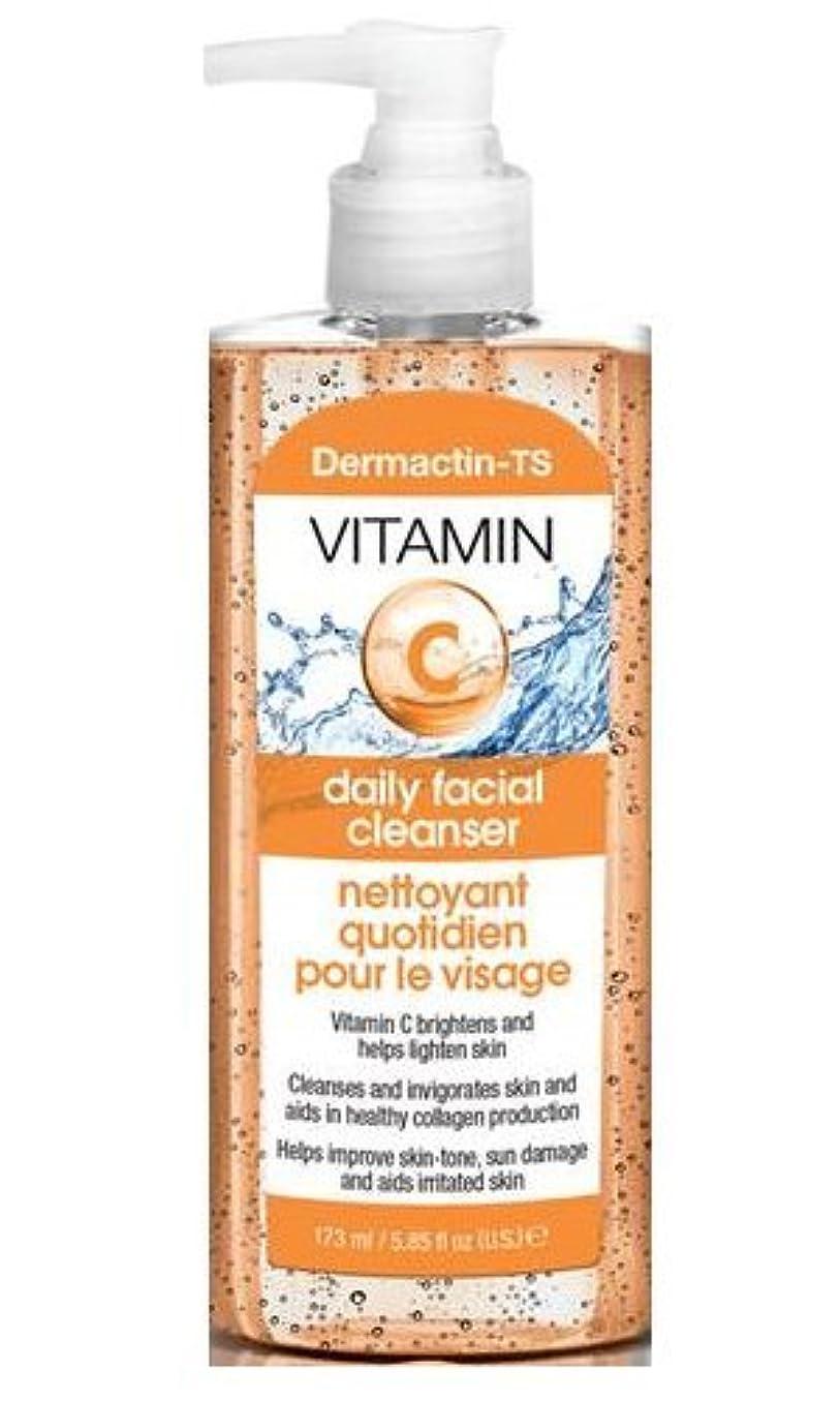乗り出す暗くするピルDermactin-TS ビタミンCフェイシャルクレンザー165g (4パック) (並行輸入品)