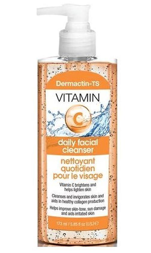 月曜日黙敷居Dermactin-TS ビタミンCフェイシャルクレンザー165g (4パック) (並行輸入品)