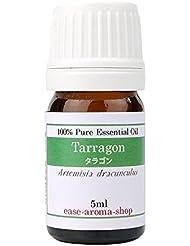 ease アロマオイル エッセンシャルオイル タラゴン5ml AEAJ認定精油