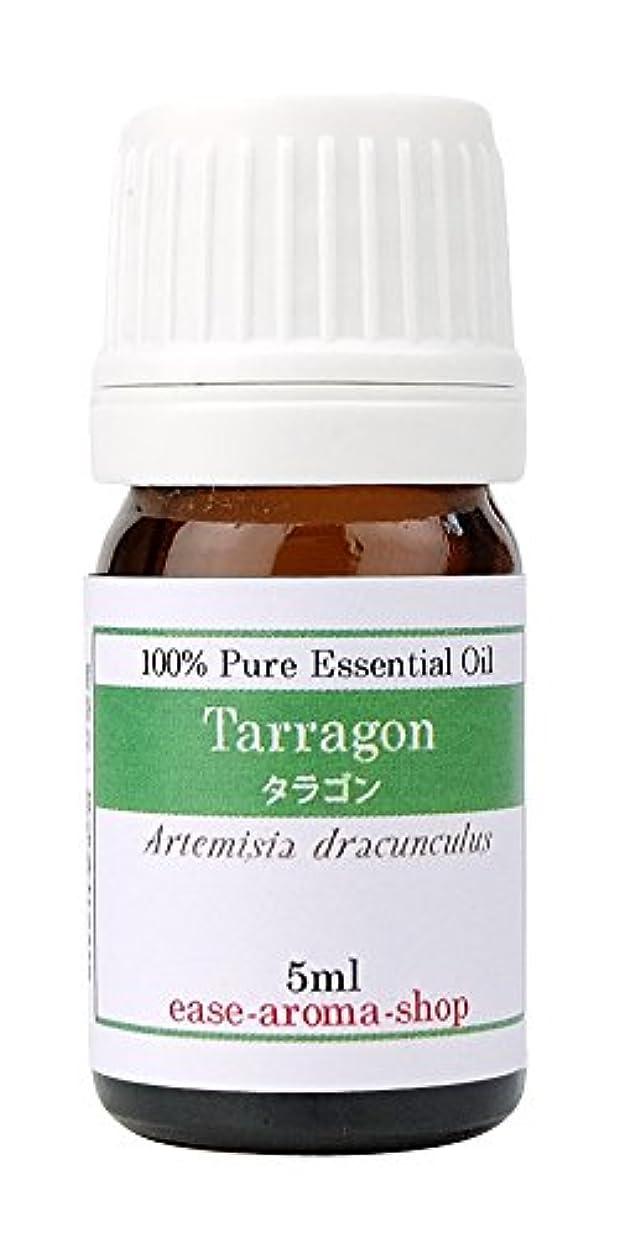 分注する分注するバスケットボールease アロマオイル エッセンシャルオイル タラゴン5ml AEAJ認定精油