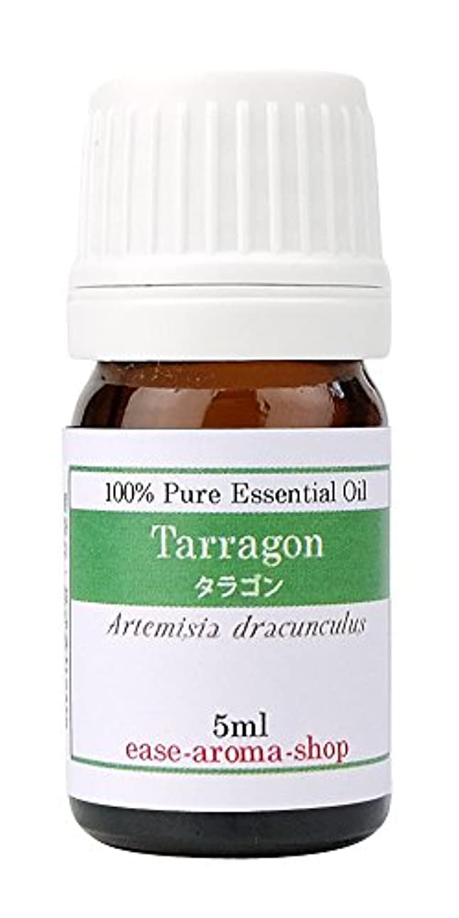 浪費勃起増幅ease アロマオイル エッセンシャルオイル タラゴン5ml AEAJ認定精油