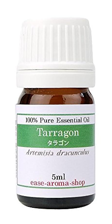 税金レール障害ease アロマオイル エッセンシャルオイル タラゴン5ml AEAJ認定精油