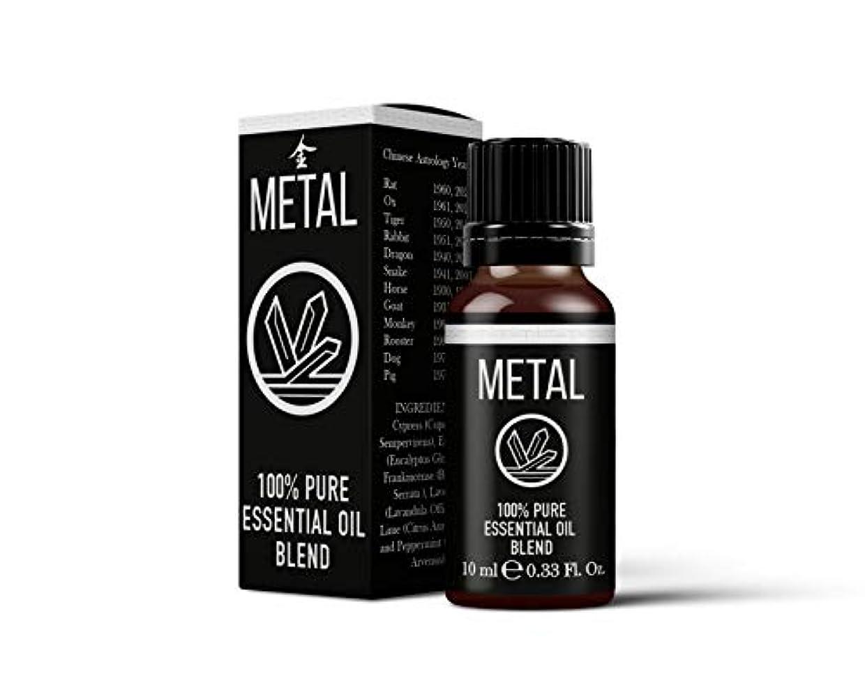 連鎖精通した判定Mystix London | Chinese Metal Element Essential Oil Blend - 10ml