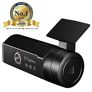 ユピテル 夜間特化型ドライブレコーダー 200万画素 GPS 衝撃センサー WiFi HDR 超広画角対角174° SN-SV70P