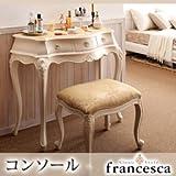 アンティーク調クラシック家具シリーズ francesca フランチェスカ:コンソール ホワイト