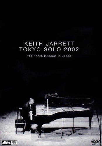 東京ソロ 2002 [DVD]