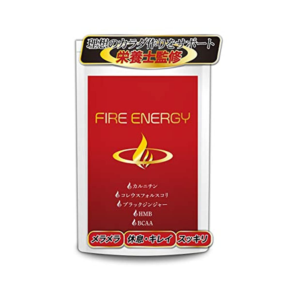 売上高ブームジャンルFIRE ENERGY ダイエット サプリ 燃焼 HMB BCAA サプリメント(30日分60粒入り)