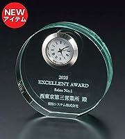 V-SHIKA Fl Glass Clock SOG-151