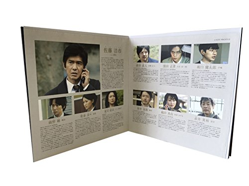 【Amazon.co.jp限定】64-ロクヨン-前編/後編 豪華版セット(非売品プレス付) [DVD]