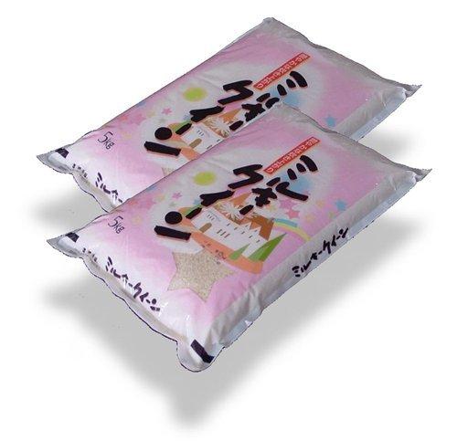 福島県産 白米 ミルキークイーン 10kg(5kg×2袋) 平成29年産