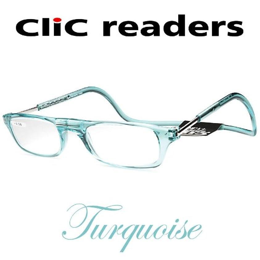 師匠切り下げ前任者クリックリーダー Clic Readers マグネット式 全11色 既製老眼鏡 シニアグラス (ターコイズ, 度数:+2.00)