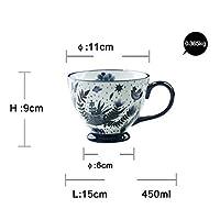 ボウル ヨーロッパスタイルの朝食カップオートミール穀物ボウルキッチンカトラリーミルクカップ450ml (色 : C)