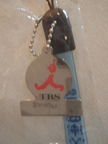 TBS 携帯ストラップ 非売品 2000 シドニー五輪 女子バレーボール 世界最終予選