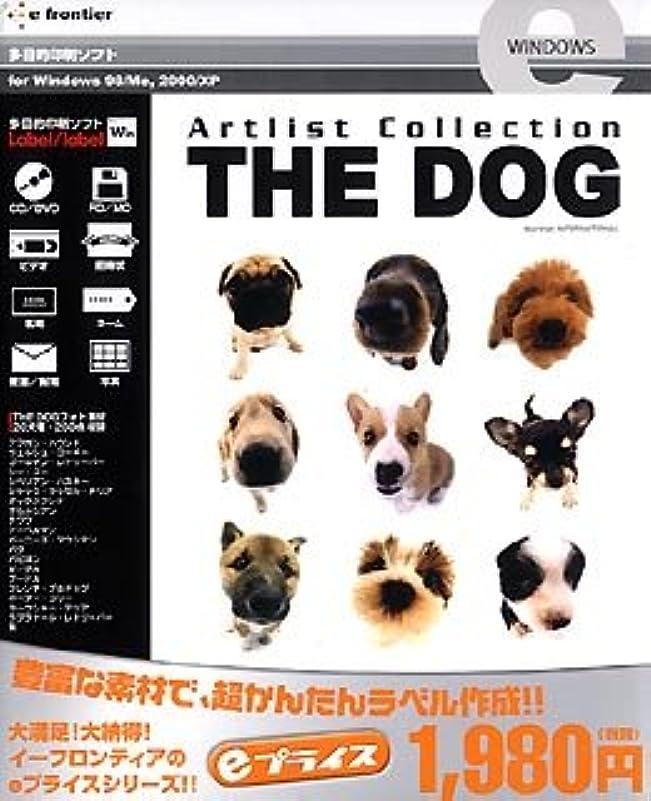 サーキットに行く収容するドルeプライスシリーズ ラベルレーベル THE DOG