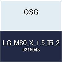 OSG ゲージ LG_M80_X_1.5_IR_2 商品番号 9315048