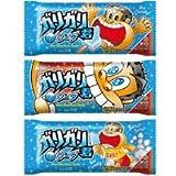 赤城 ガリガリ君ソーダ ×31個【冷凍】