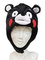 くまモン 着ぐるみキャップ ハロウィン 仮装 帽子 被り物 かぶりもの 熊本県ご当地キャラクター グッズ
