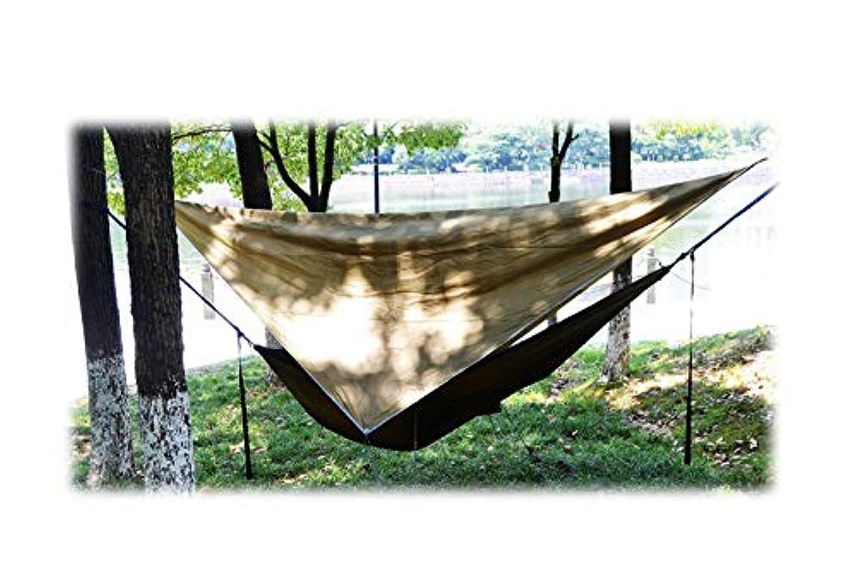 トチの実の木起訴する順応性MTkxsy 取り外し可能なカの虫網が付いている屋外の携帯用二重キャンプのハンモック