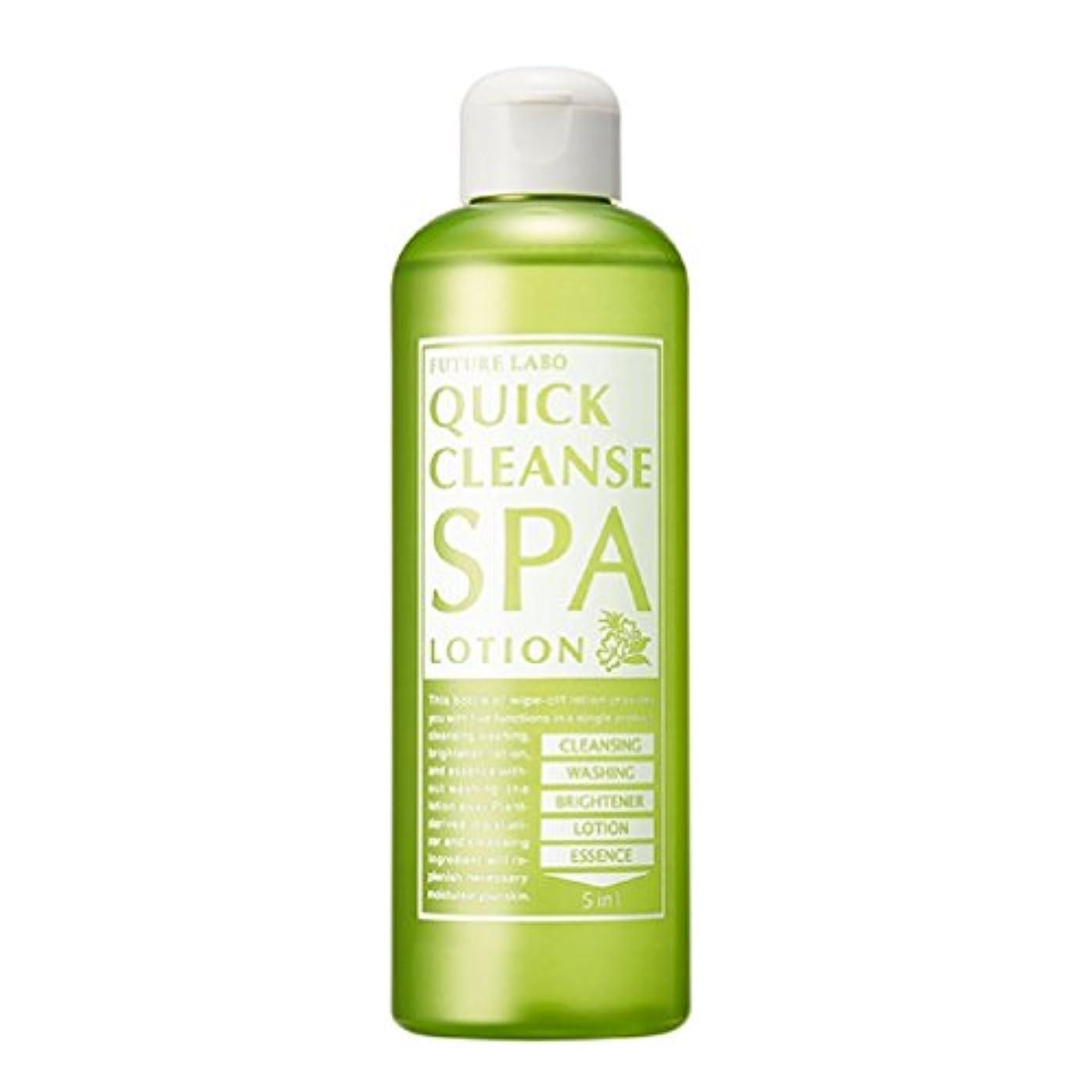 モバイル浴室ブラジャーフューチャーラボ クイッククレンズ スパローション プラス リフレッシュハーブの香り 250ml