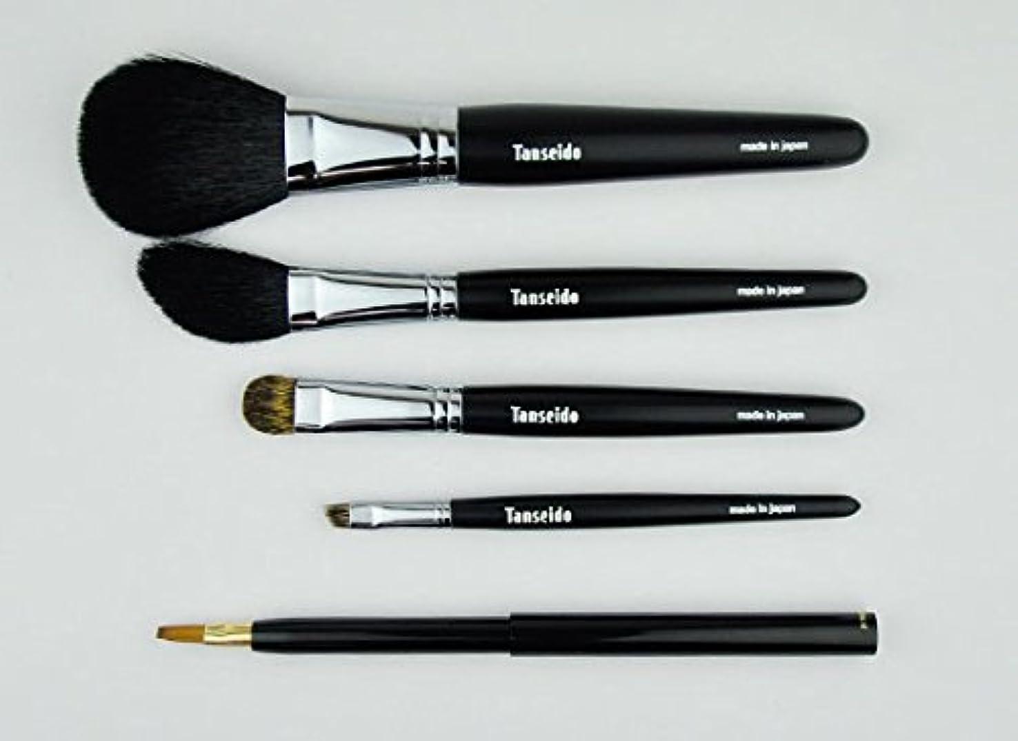 新鮮な相関する現像熊野筆 丹精堂 グレイスセット 黒