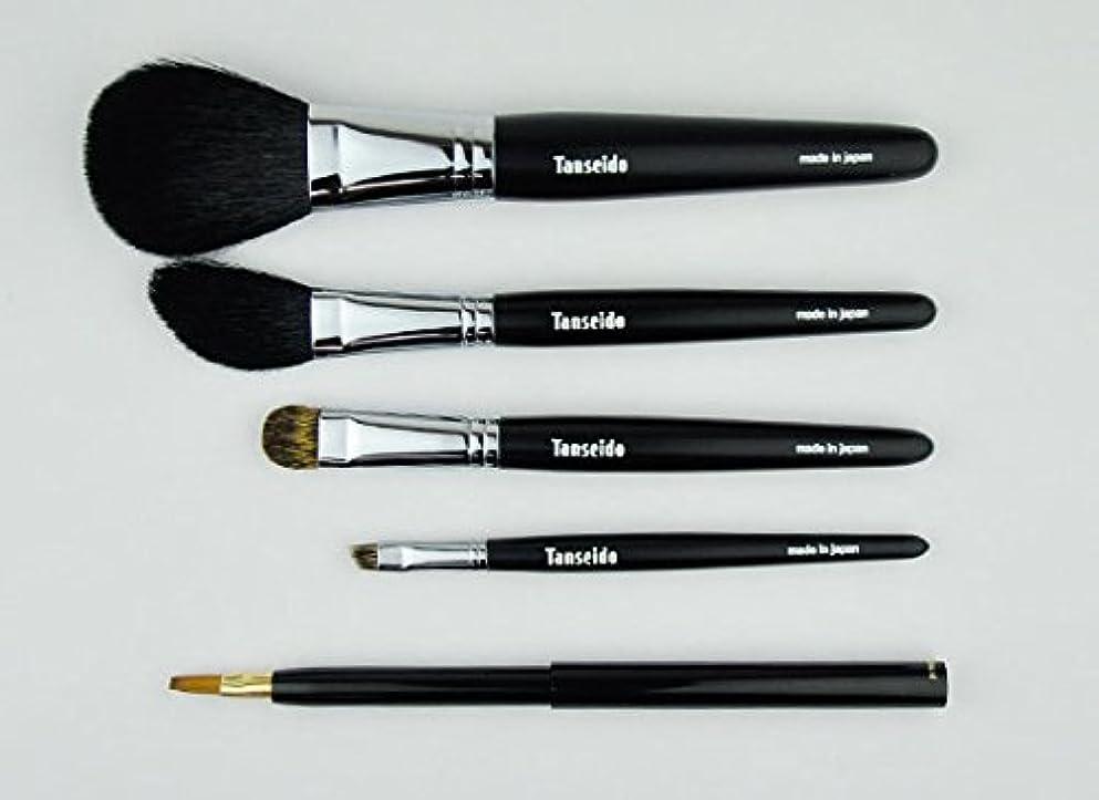 使い込む甘美なまっすぐにする熊野筆 丹精堂 グレイスセット 黒