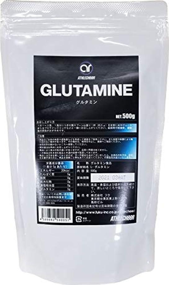 イル一過性浸すアスリチア グルタミンパウダー 500g