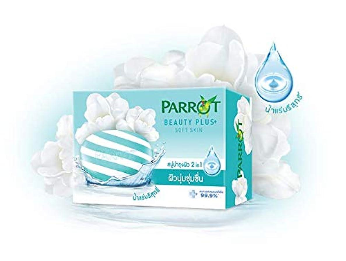 見つける復活する単なるParrot Soap Reduce 99.9% bacteria accumulation Beauty Plus Sofe Skin (95 g x 4)