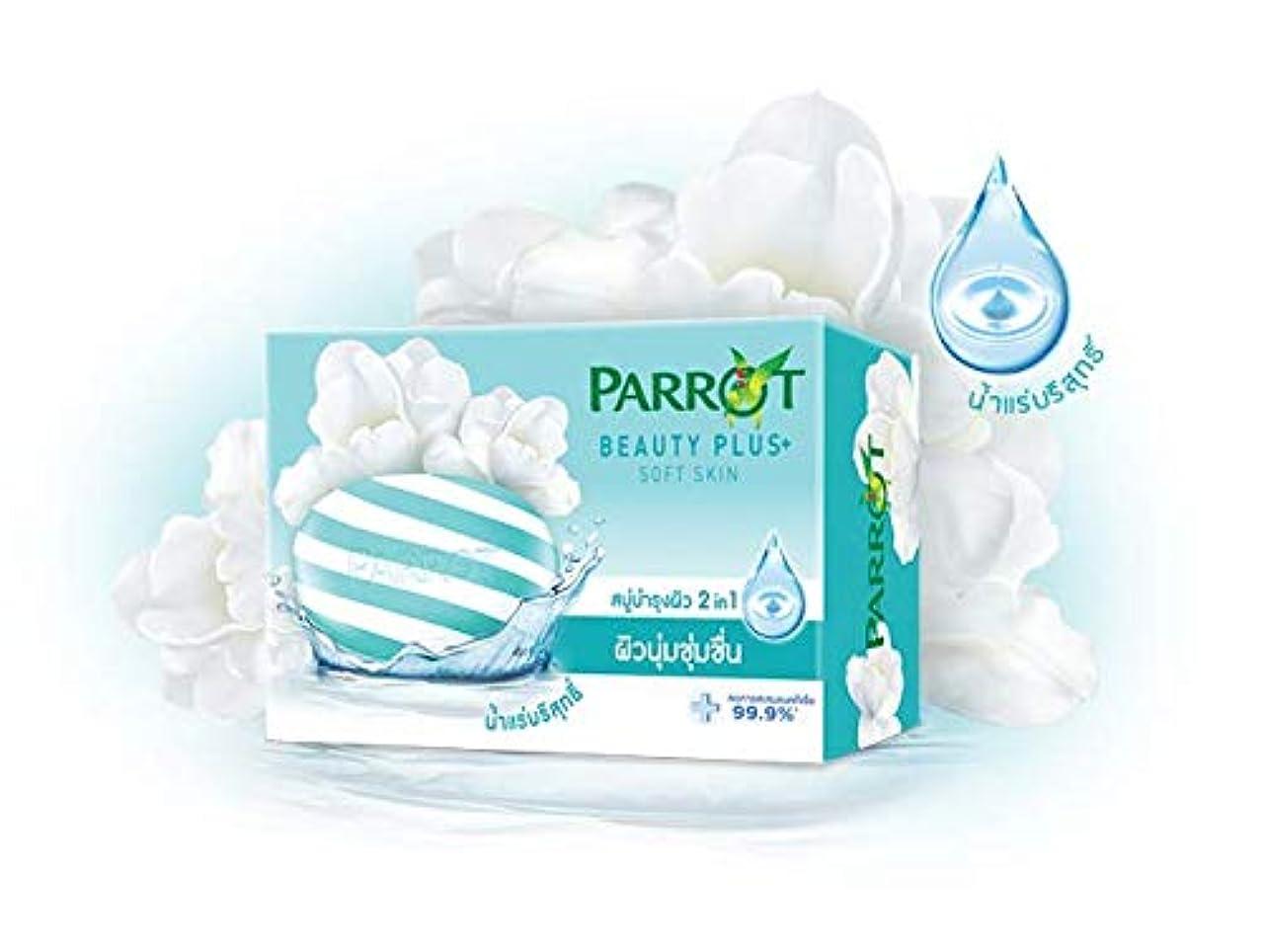 到着する状態シャツParrot Soap Reduce 99.9% bacteria accumulation Beauty Plus Sofe Skin (95 g x 4)