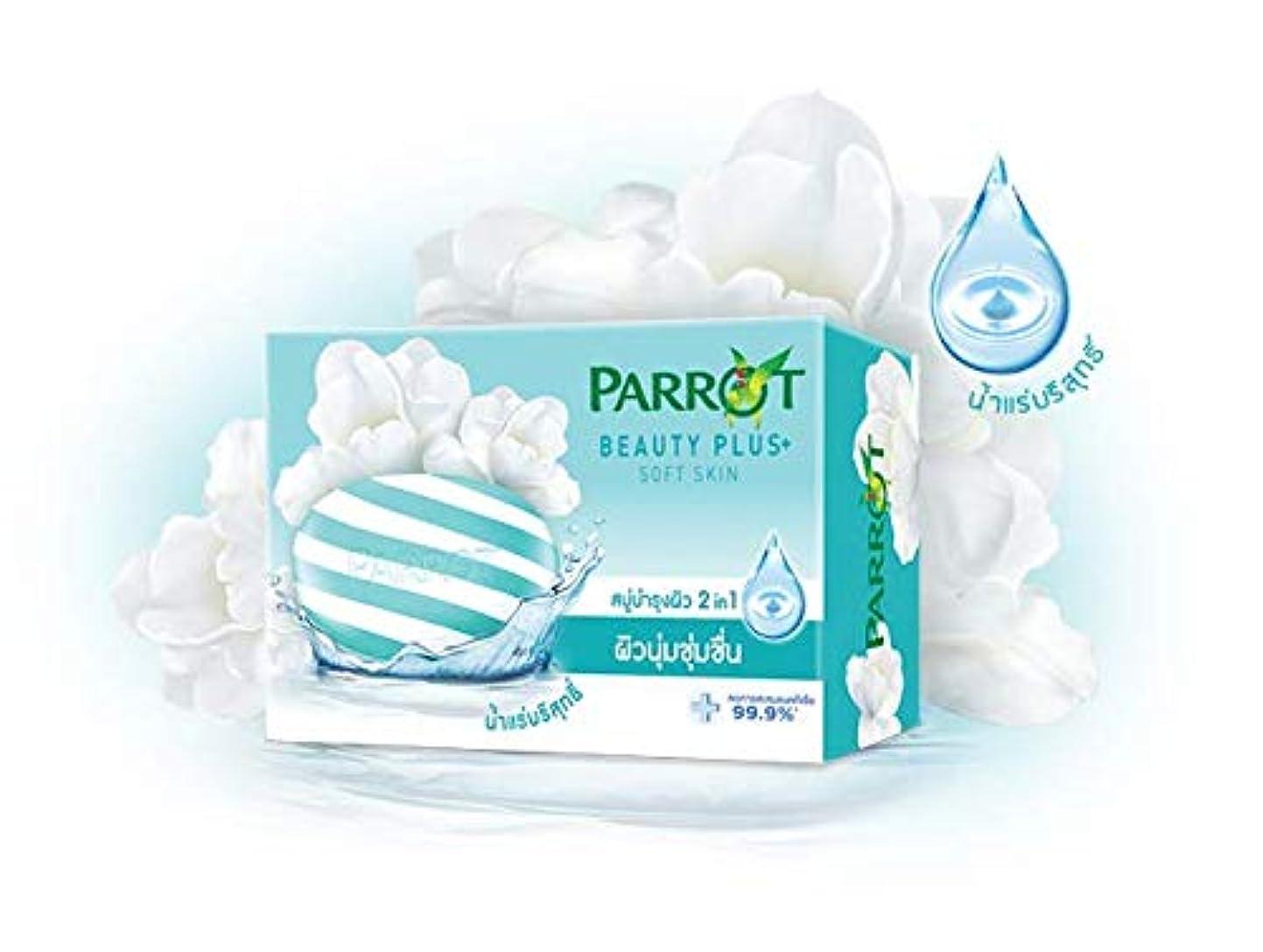 電話に出る仕事に行くスポーツマンParrot Soap Reduce 99.9% bacteria accumulation Beauty Plus Sofe Skin (95 g x 4)