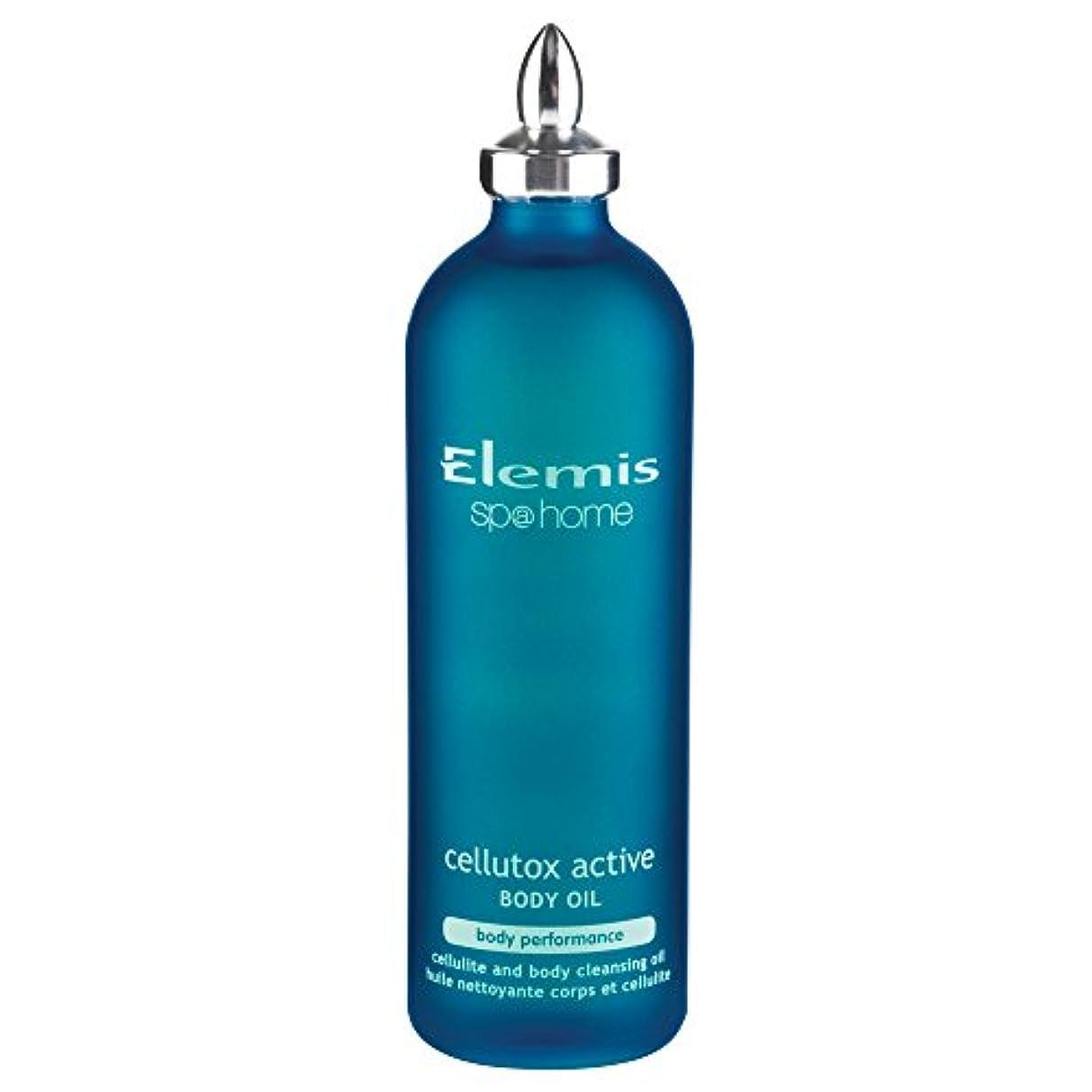 拮抗光沢鍔エレミスCel??Lutoxアクティブボディオイル100ミリリットル (Elemis) (x6) - Elemis Cellutox Active Body Oil 100ml (Pack of 6) [並行輸入品]